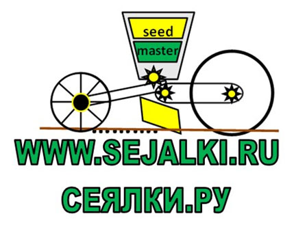Сеялки: купить сеялки. - Agro-Russia